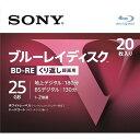 ソニー ブルーレイRE2倍速1層 Vシリーズ 20BNE1VLPS2(20枚入)