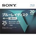 ソニー ブルーレイR4倍速1層 Vシリーズ 20BNR1VLPS4(20枚入)