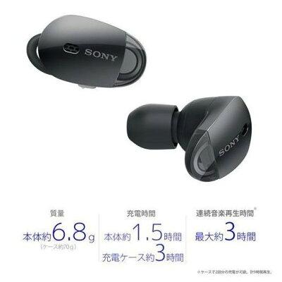 ソニー ノイズキャンセリング独立ワイヤレスイヤホン WF-1000X/Black