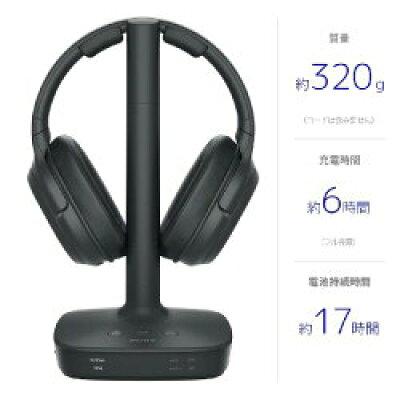 ソニー デジタルサラウンドヘッドホンシステム WH-L600(1コ入)