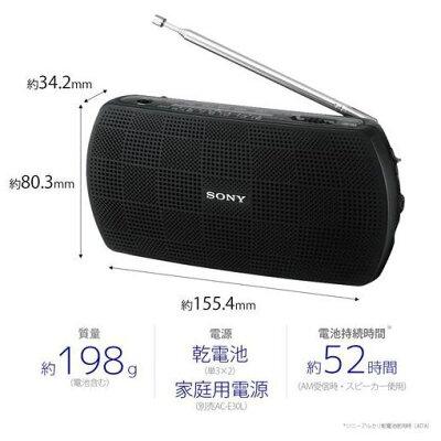 ソニー ステレオポータブルラジオ SRF-19 ブラック(1台)