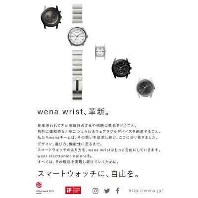 SONY wena wrist WB-11A S
