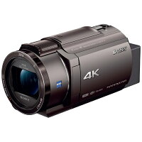 SONY  デジタルビデオカメラ ハンディカム FDR-AX45(TI)