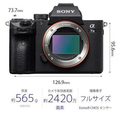 SONY デジタル一眼カメラ α7 III ILCE-7M3