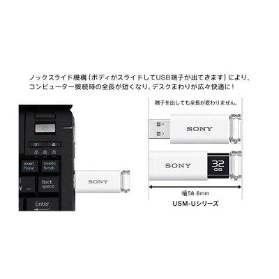 SONY USBメモリー USM16GU G 16GB