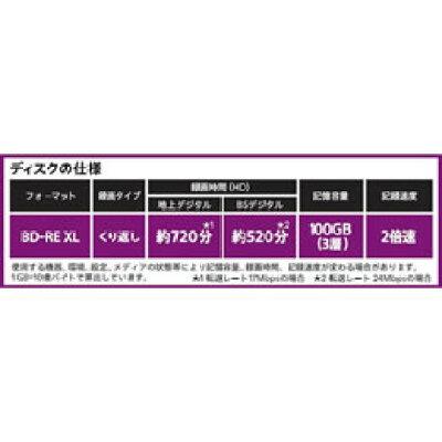 ソニー 11BNE3VNPS2 録画用BD-RE 書換え型 片面1層 2倍速 プリンタブル(11枚入)