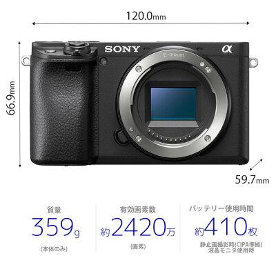 SONY  デジタル一眼カメラ α6400 ILCE-6400 ILCE-6400(B)