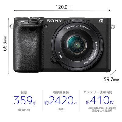 SONY  デジタル一眼カメラ α6400 ILCE-6400Y(B)