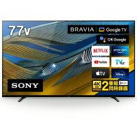 SONY 有機ELテレビ BRAVIA A80J XRJ-77A80J