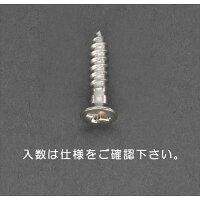エスコ/ESCO M3.1x20mm 皿頭木ねじ(真鍮製/10本)商品番号:EA949EJ-410