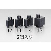 ESCO 1.25-4.2-4/4P多連式絶縁キャップ 丸端子用 EA538SM-14 (I20