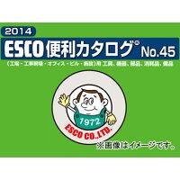 ESCO  20x400m 縫 糸(ポリエステル製/黒) EA628AY-11 (I270207)