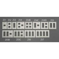 エスコ  メタル製プレート(12個/4列) EA940CE-257