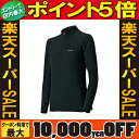 mont-bell(モンベル) Z-L EXP ハイネックシャツ WS/BK/M メーカー品番:1107521