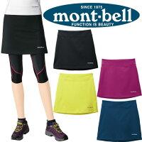 モンベル WIC.ストレッチ トレール スカート #1105479