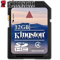 上海問屋セレクト SDHCカード 32GB (CLASS4)