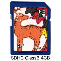 上海問屋オリジナル SDHCカード 4GB Class6 (DNF-SDH4C6/R)