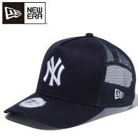 (ニューエラ)NEW ERA D-フレームトラッカー MLB/ニューヨーク・ヤンキース