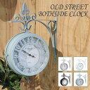 OLD STREET CLOCK L BEIGE NHE801LBE(時計 アンティーク クラシック)