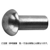 BSマルリベット 材質 黄銅 規格 2X8 入数 5000