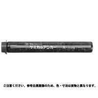 ケミカルアンカー R-Nトクスン 規格 R-3622N 入数 1