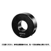 クサビカラー イワタ 材質 S45C 規格 SCK3520C 入数 1