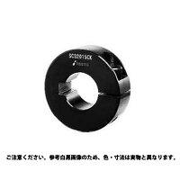 キーミゾツキスリットカラー 材質 S45C 規格 SCS1915CK 入数 50