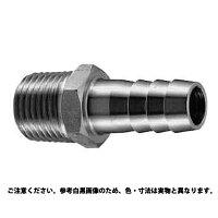 6カクホースニップル PT 材質 ステンレス 規格 1/8X9 入数 100