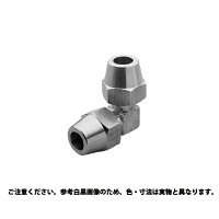 リョウクチフレアL FL2022 材質 黄銅 規格 6.35 入数 1