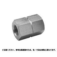 サンコーインダストリー 異径六角ソケット NS 材質 黄銅 規格 PT1/4X1/2 入数 1