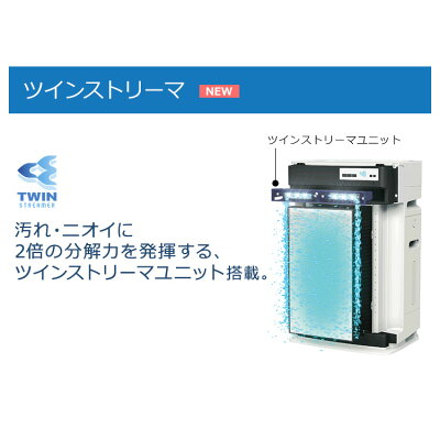 DAIKIN ストリーマ空気清浄機 MCK70U-W
