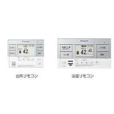 DAIKIN エコキュート用リモコン BRC083B2