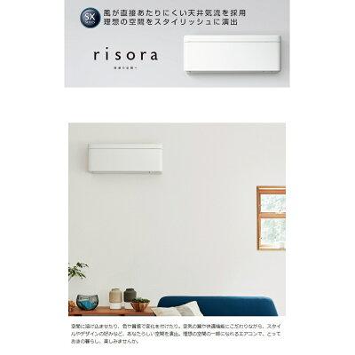 DAIKIN エアコン SX risora F40WTSXP-M