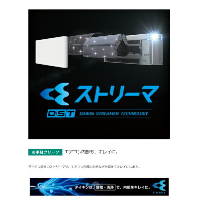 DAIKIN  risora エアコン SX F40WTSXP-W