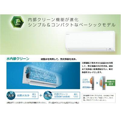 DAIKIN エアコン E F22XTES-W