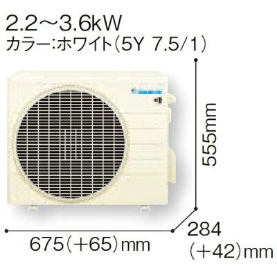 DAIKIN  エアコン F AN22XFS-W