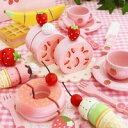 おままごとセット 木のおもちゃ マザーガーデン野いちごキャンディカフェリボン
