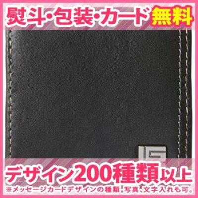 ギ ラロッシュ 小銭入れ ブラック GLM003-10