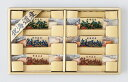 北海道 鮭三昧 1623-30