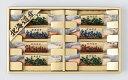 北海道 鮭三昧 1624-40
