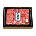 松阪牛焼肉カルビ 2252-80