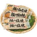 北海道産 鮭の 詰合せ 4切 2556-25c