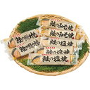 北海道産 鮭詰合せ 7切 2558-35c