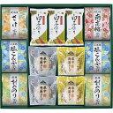 茶漬 味之庵~のど黒最中スープ付~ 2665-50