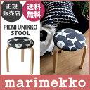 marimekko Pieni Unikko スツール 9519069013 Artek STOOL 60 マリメッコ ピエニウニッコ n