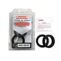メーカー品番:ARI.134 アリート フォークオイルシール フォーク径φ48用 XNBR 48x61x11mm 2個 1台分