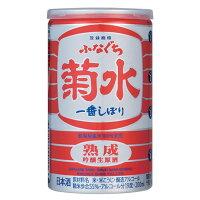 菊水熟成ふなぐち一番しぼり缶 200ml×3