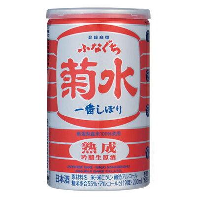 菊水熟成ふなぐち一番しぼり缶
