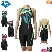 アリーナ   arena  レディース 競泳水着 Fina承認 ウロコスキンST ARN-9060W