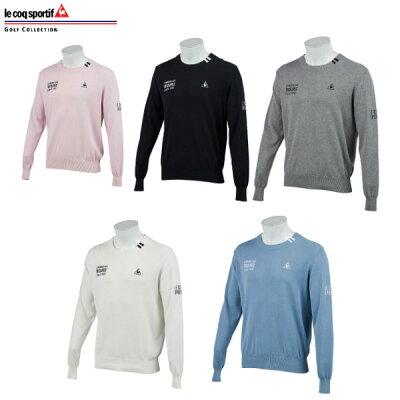 ルコックスポルティフ ゴルフ ルコック le coq sportif GOLF メンズ セーター 丸首 クルーネックセーター